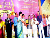 Award Ceremony At Ministry of Rural Development, New Delhi on the Occasion of RSETI Divas
